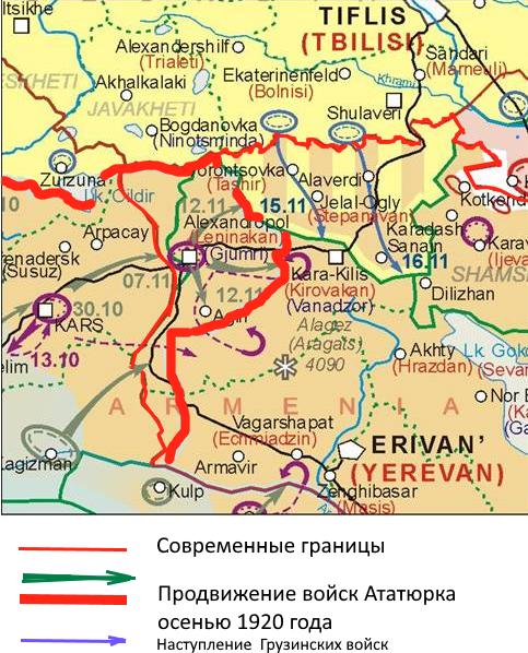 армяно-турецкая война 1920 - 2 этап