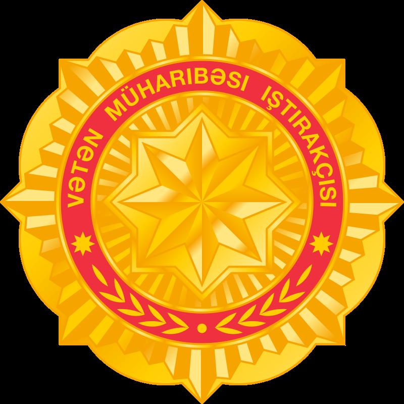 медаль Участник Отечественной войны