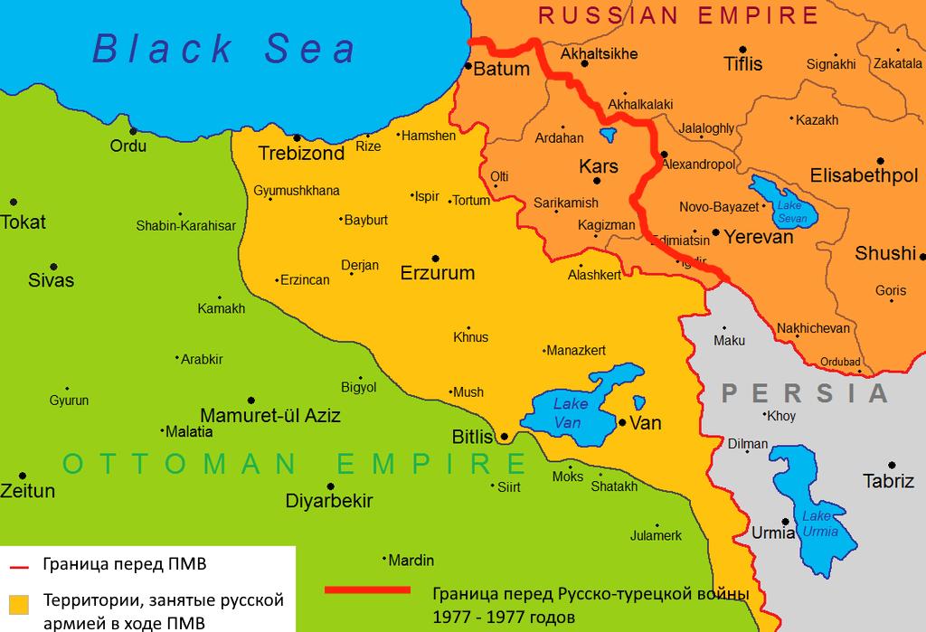 русские завоевания на кавказе в ПМВ