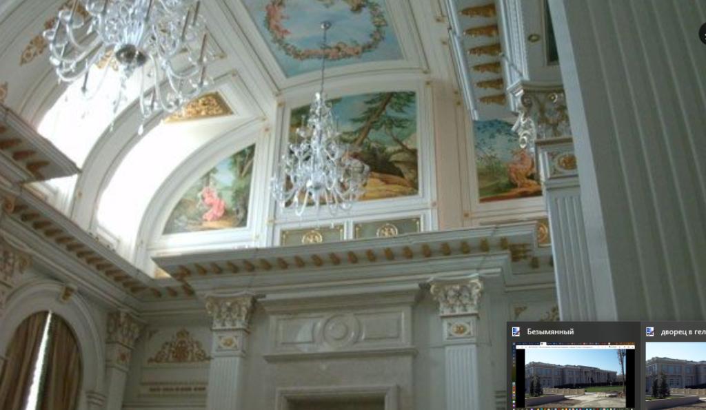 дворец в геленджике-2