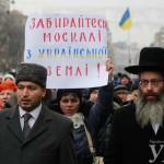 москали геть с украинской земли