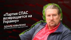 В Киеве арестован политик-антифашист
