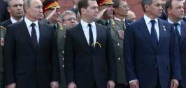 путин-медведев-шойгу