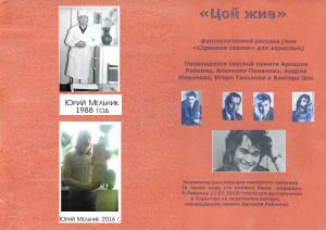img694 копия